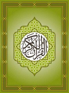 ASGATech Quran 3.03